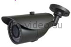 Уличная водонепроницаемая IP камера Pro-2001