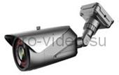 Уличная водонепроницаемая камера IP67 Pro-823O1