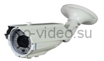 Уличная водонепроницаемая IP камера Pro-1305