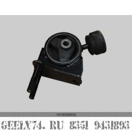 Подушка (опора) двигателя (задняя)  Geely MK, MK Cross