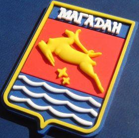 брелок герб Магадана