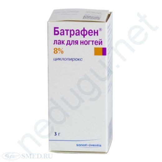 Батрафен 8% 3г лак д/ногтей фл