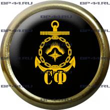 Фрачник Северный флот ВМФ