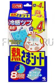 Пластырь от температуры для детей (16 шт)
