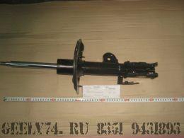 Амортизатор передний правый 1014012778 GEELY Emgrand X7