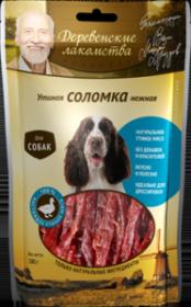 Деревенские лакомства д/собак Утиная соломка нежная 100г