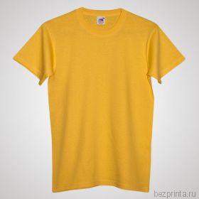 Мужская желтая футболка без рисунка FRUIT OF THE LOOM