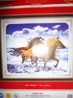 """Купить набор для вышивания крестом """"Лошади""""  (6D)"""