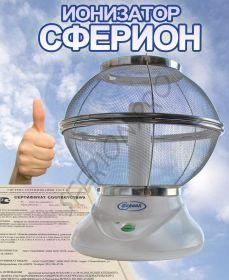 """Ионификатор очиститель воздуха """"Сферион"""""""