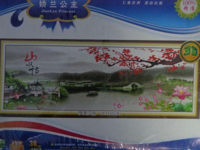 """Купить набор для вышивания крестом """"Китайский пейзаж"""" 3D"""