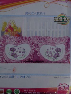 """Купить набор для вышивания крестом: наволочка """"Фиолетовая подушка"""""""