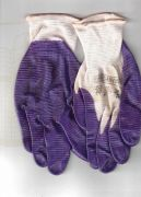 перчатки рабочие нейлоновые 13 класс вязки с нитрильным обливом