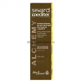ALCHEMY argan oil 13/O Аргановое ухаживающее масло для всех типов волос