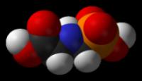 Глицин 100г