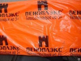 Плита Пеноплекс 1.2х0.6, толщина 30мм