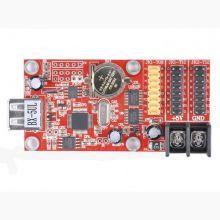 BX-5UL Контроллер (USB)