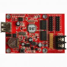 BX-5UT Контроллер (USB)