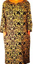 Платье женское 58 размер