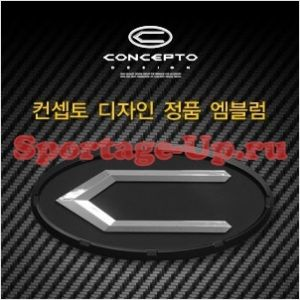 Эмблема на перед или зад Concepto 3D, серебристая