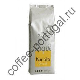 "Кофе ""Nicola Suave"" молотый  250 гр"