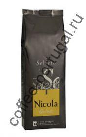 """Кофе """"Nicola Selecto Gourmet"""" в зернах  250 гр"""