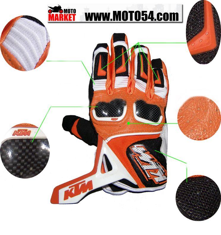 Мотоперчатки KTM