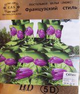 РАСПРОДАЖА!!!Комплект постельного белья 3 D ( 2сп)-729 руб