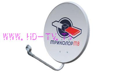 """Спутниковая антенна (тарелка) """"Супрал"""" диаметром 0,6-0,7 м. с логотипом Триколор ТВ"""