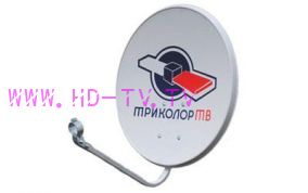 """Спутниковая антенна (тарелка) """"Супрал"""" диаметром 0,55 м. с логотипом Триколор ТВ"""