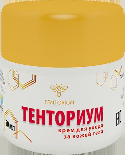 Крем тенториум 50 мл