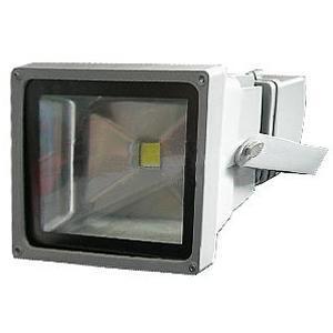 Светодиодный прожектор СМД 50 Вт Hight To Light (Hong Kong)