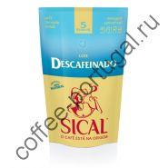 "Кофе ""Sical Descafeinado"" молотый без кофеина  250 гр"