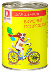 Зоогурман Вкусные потрошки д/щенков 350гр