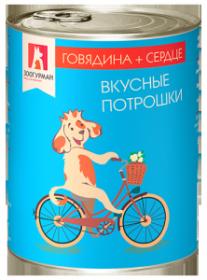 Зоогурман Вкусные потрошки д/собак Говядина с сердцем