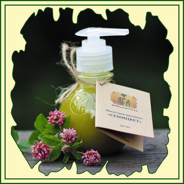 СП. Масло-крем массажное для тела «Семицвет»