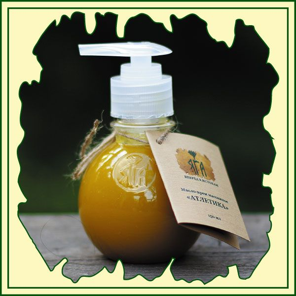 СП. Масло-крем массажное для тела «Атлетика»