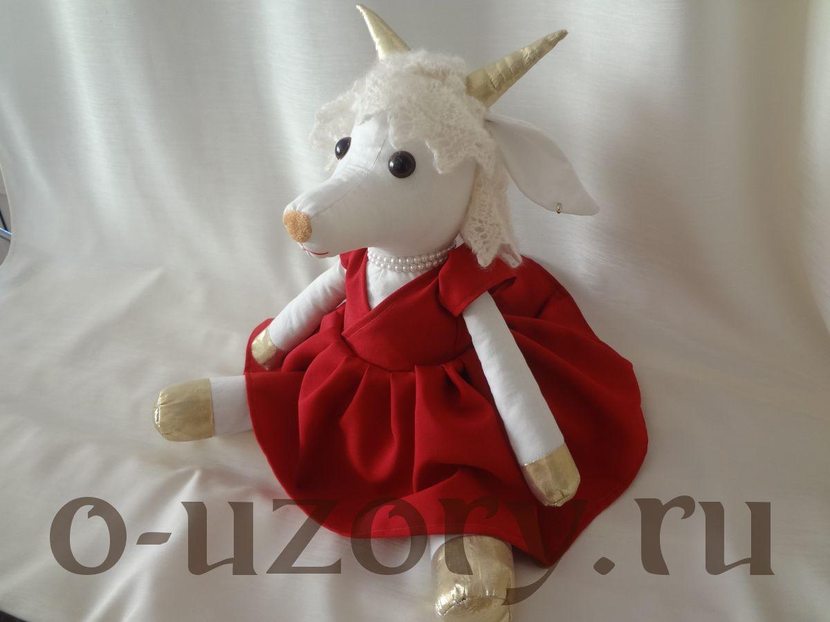 Мягкая игрушка Коза
