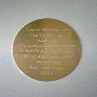 металлическая табличка ульяновск