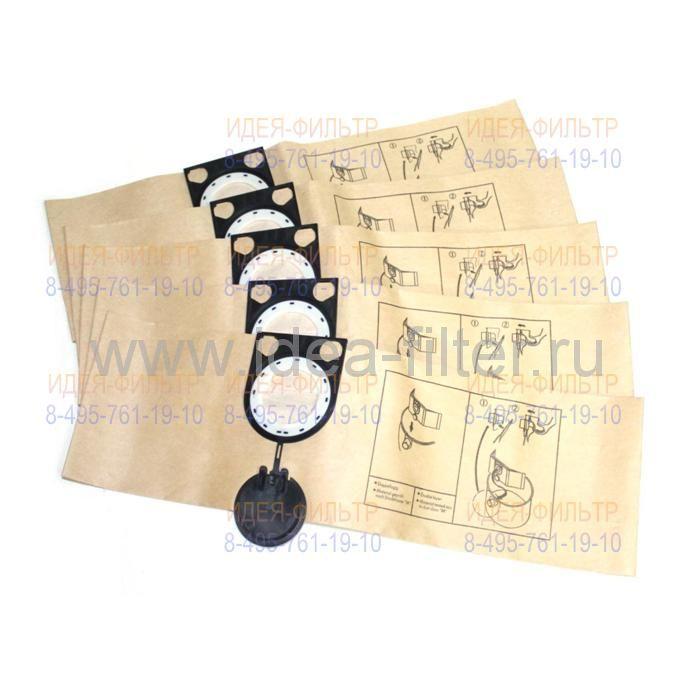 Paper Bag R12 бумажные мешки для пылесоса METABO AS 1200 - 5 штук