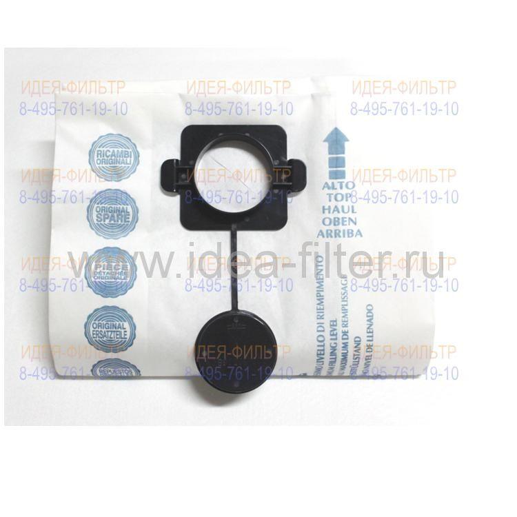 Paper Bag R44 бумажные мешки для пылесоса MAKITA 440, 448, 3510 - 5 штук