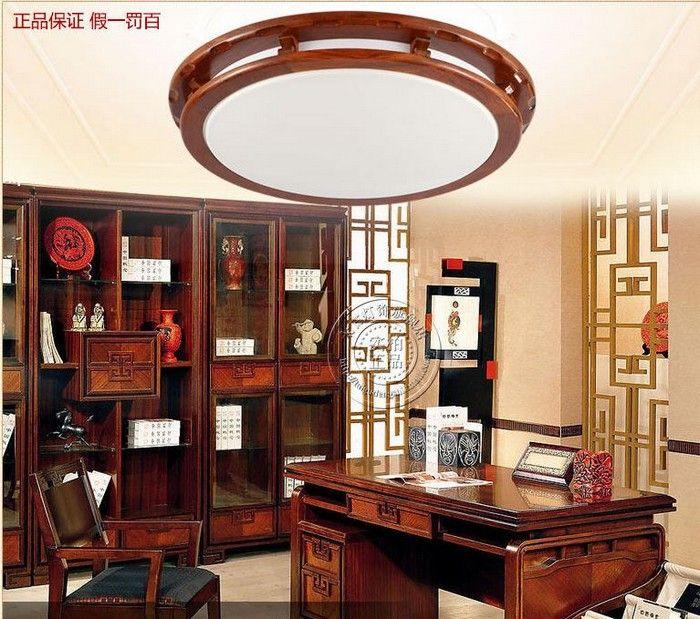 Потолочный светильник TAIGU 1149