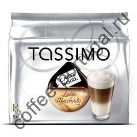 "Кофе ""Tassimo Latte Macchiato Carte Noir"" в капсулах"