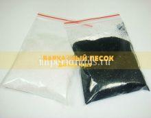 Бархатный песок 75 гр черный + белый
