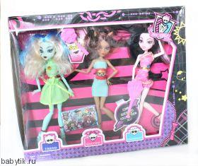 Набор Монстр Хай №3 (аналог) 3 куклы