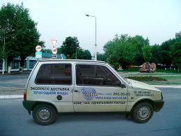Транспортировка оборудования от клиента и возврат клиенту