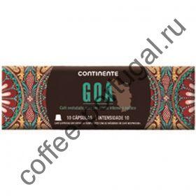 "Кофе ""Continente Goa Espresso"" 10 капсул"
