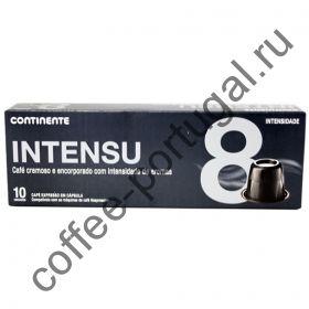 """Кофе """"Continente Intensu Espresso"""" 10 капсул"""