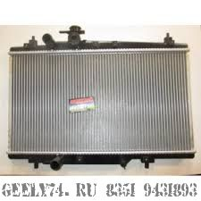 Радиатор охлаждения двигателя  GEELY MK, GC6, OTAKA 1.5 (Derways)