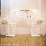 Свадебная стеночка ажурная Арка