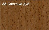 35 Светлый дуб - цвет круглого деревянного карниза Уют